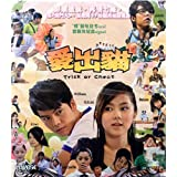TRICK OR CHEAT By UNIVERSE Version VCD~In Cantonese & Mandarin w/ Chinese & English Subtitles ~Imported from Hong Kong~ by William Wai-Ting Chan, Terence Chui Gloria Tang
