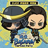 Radio CD - DJCD Gekijou Ban Sengoku Basara-The Last Party Date Masamune Tokubetsu Ban [Japan CD] FCCM-341