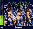 MY BOY(シングルDVD)