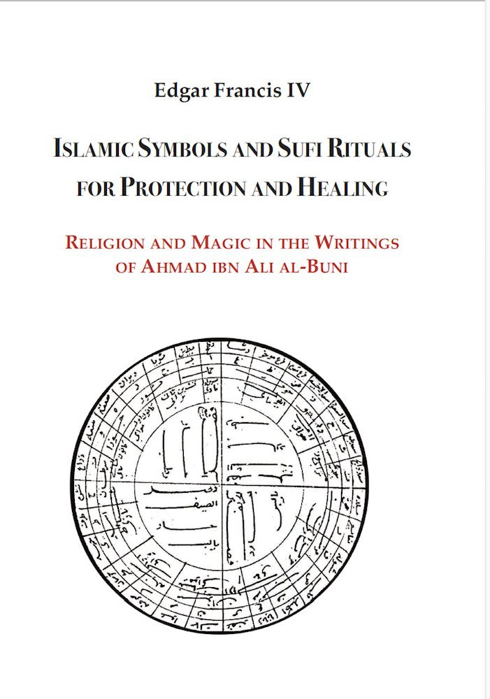Islamic Symbols And Sufi Rituals For Protection And Healing