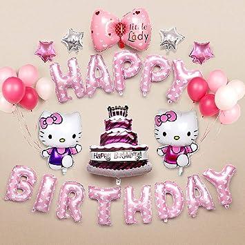 Amazon ハローキティ 誕生日 装飾 キティちゃん 可愛い ピンク 女の子