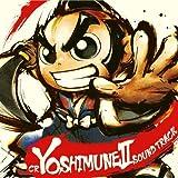 Cr Yoshimune 2 (Original Soundtrack)
