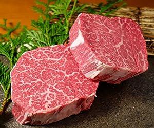 熊本県産和牛 あか牛 ヒレステーキ 360g(120g×3枚)