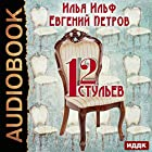 The Twelve Chairs [Russian Edition] Audiobook by Ilya Ilf, Eugene Petrov Narrated by Arcady Bukhmin