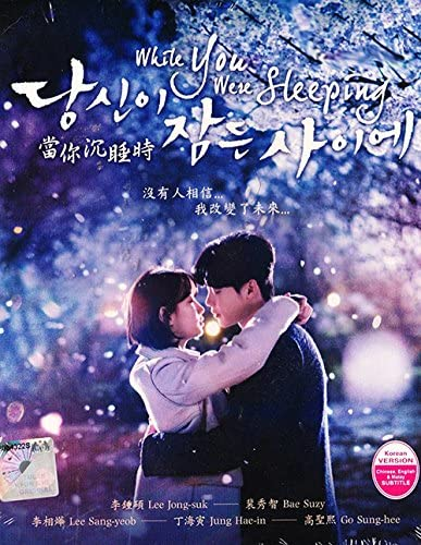 While You Were Sleeping English Sub All Region Dvd Korean Drama Amazon Co Uk Dvd Blu Ray