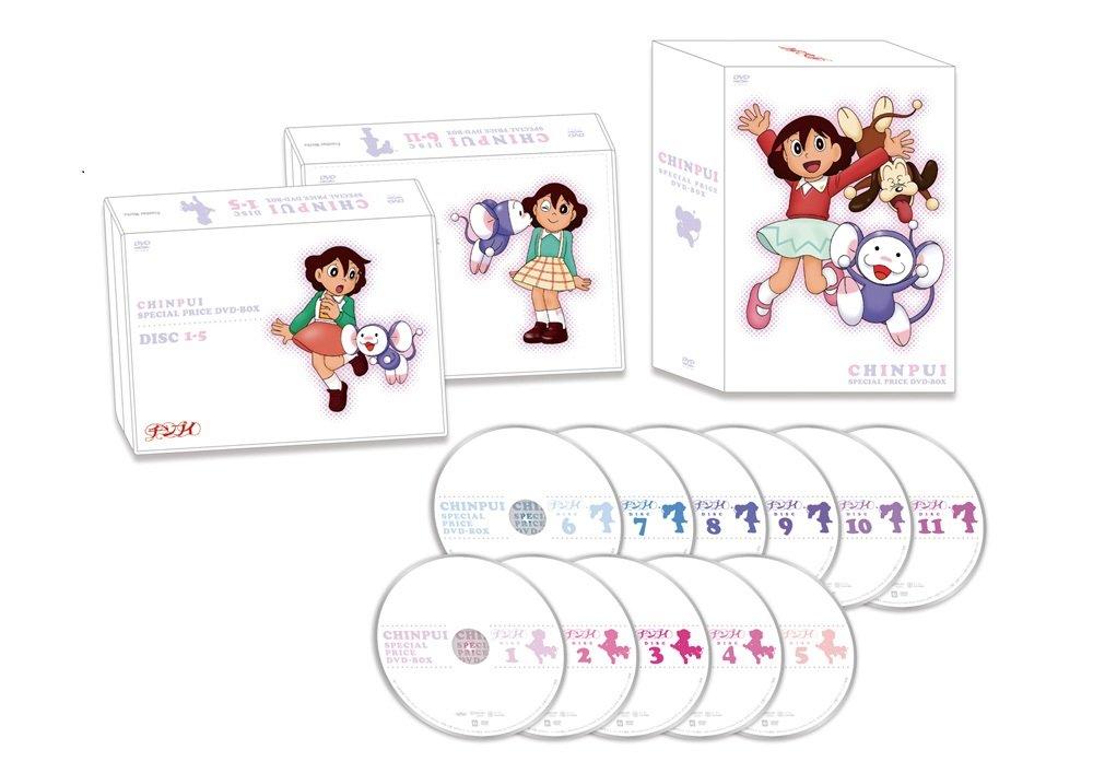 アニメ「チンプイ」スペシャルプライスDVD-BOX B00SXIINNM