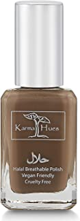 product image for Karma Halal Certified Nail Polish- Truly Breathable Cruelty Free and Vegan - Oxygen Permeable Wudu Friendly Nail Enamel (SALENA)