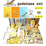 Sanrio Lazy Egg GUDETAMA Assorted School Supply Stationary Gift Set