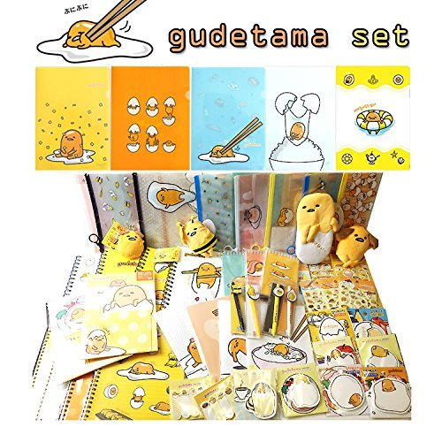 Sanrio Lazy Egg GUDETAMA Assorted School Supply Stationary Gift Set from Gudetama