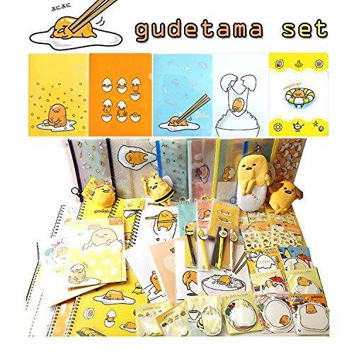Sanrio Lazy Egg GUDETAMA Assorted School Supply Stationary Gift Set (Rilakkuma School Supplies)