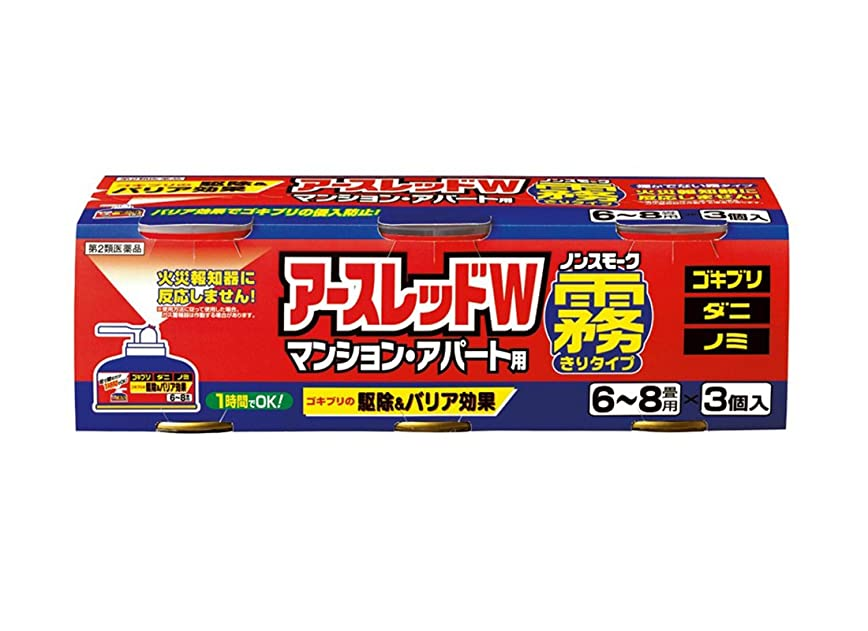 付与目を覚ます霜【第2類医薬品】医薬品ゴキジェットプロ秒殺+まちぶせ 450mL