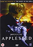 Appleseed [DVD]