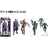 装動 仮面ライダージオウRIDE PLUS2 アソート4種セット(1、3、4、5) (仮面ライダージオウ)