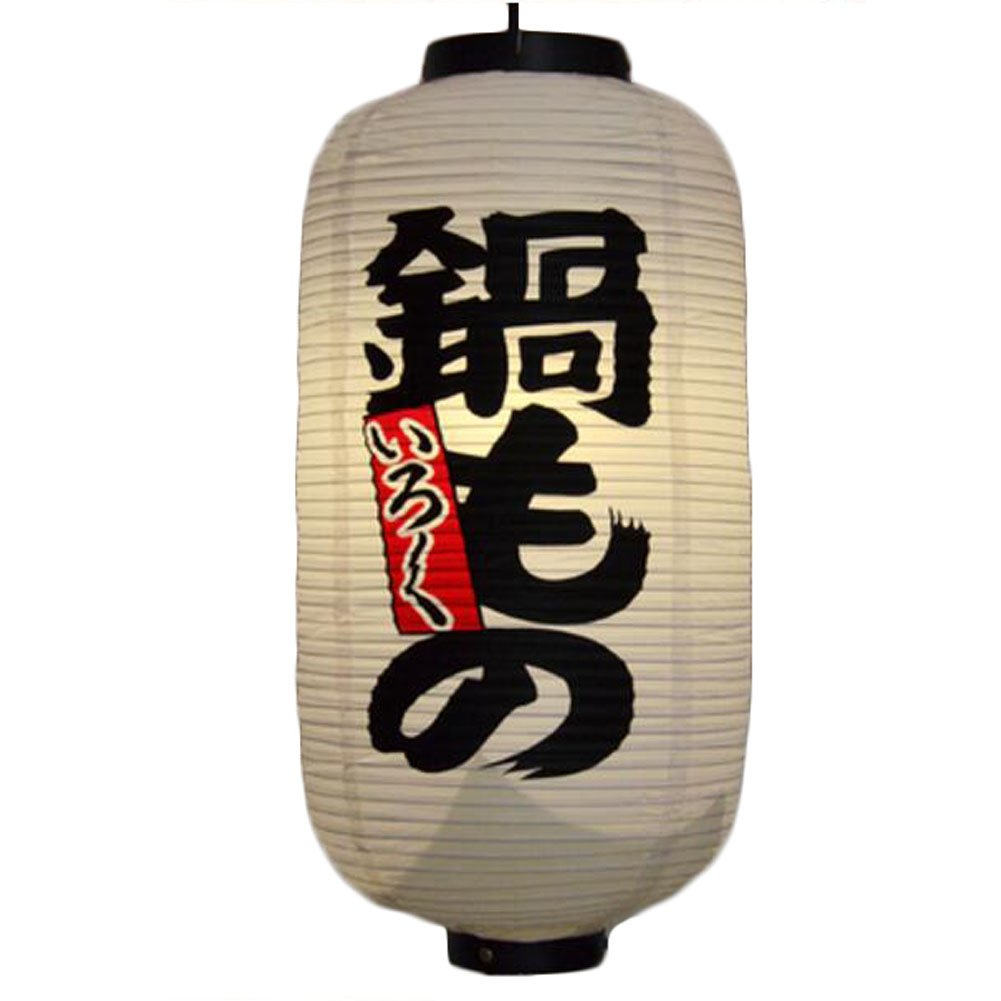 Goddness Bar Japanese Style Hanging Lantern Sushi Restaurant Decorations(Style 03) by Goddness Bar