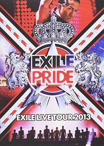 エグザイル / EXILE LIVE TOUR 2013 EXILE PRIDE[限定版]の商品画像