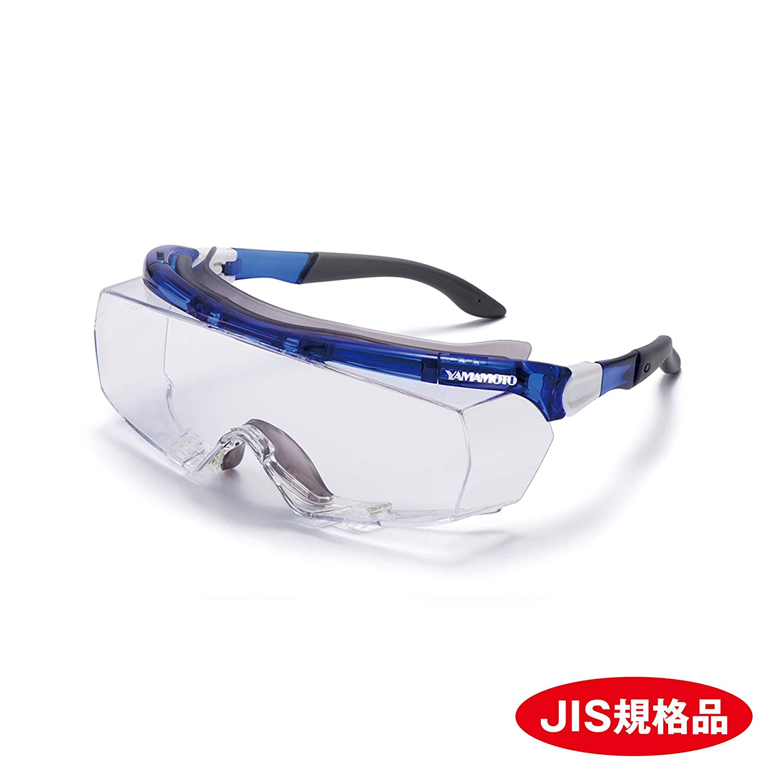 YAMAMOTO(山本光学) 一眼型保護メガネ(オーバーグラスタイプ) SN770