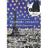 TSUMORI CHISATO 2019年春夏号 ツモリチサト 刺繍ロゴ入り バックパック