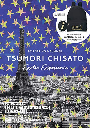 TSUMORI CHISATO 2019年春夏号 画像