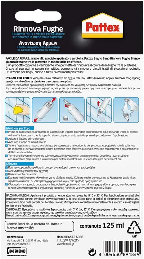 Pattex 1864984 Fugen Dichtungsmasse, 125 ml, Weiß