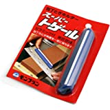 """Super Togeru Knife"" Sharpening Guide"