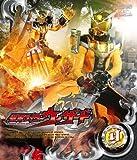 Sci-Fi Live Action - Kamen Rider Wizard Vol.9 [Japan BD] BSTD-8789