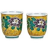 Kutani couple cups Yoshidaya peony