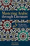 img - for Mastering Arabic through Literature: The Short Story: al-Rubaa Volume 1 book / textbook / text book