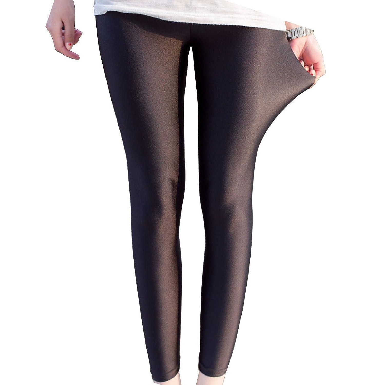 Chicas Leggings Negro Brillante Sección Delgada Transpirable Otoño Y El Invierno De Moda Alta Elasticidad Leggings