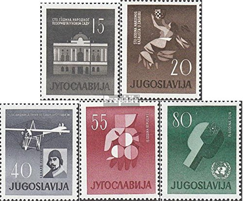 Yugoslavia 930-934 (Complete.Issue.) 1960 Serbia Volkstheater (Stamps for Collectors) Celebrities/Movies/Theater