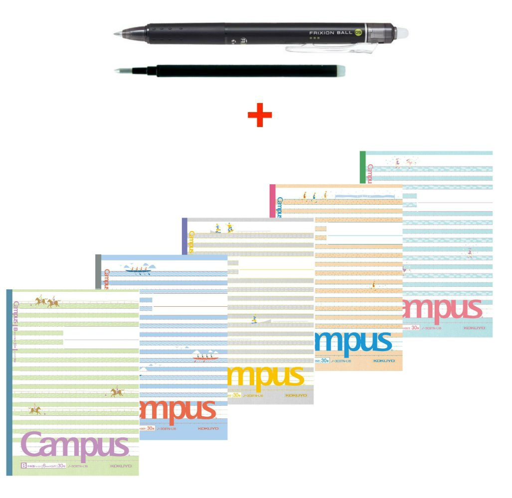 Kokuyo Campus Notebook Semi B5, 6 mm Ruled 30 Sheets - 60 Pages Limited Cover - Sports Fields 5 Pack & Pilot FriXion Pen Black + Refill Set