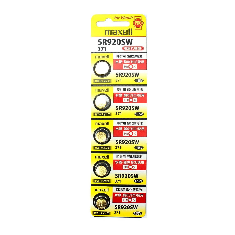 アルカリ単4乾電池 20本 LR03/S20P/V