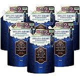 ラボン 柔軟剤 大容量 ラグジュアリーリラックス 詰め替え 960ml 6個