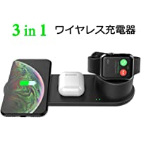 Kartice for Apple Watch 5 4 3 2 1 iphone 11 pro AirPods Pro AirPods 2 QIワイヤレス 3 in 1 充電器 10-7.5-5W 急速充電器 置くだけ充電 iphone 11 Pro Xs Xs Max/Xr/X/10、Samsung Galaxy S10e/S10/9/S9/8/S8など各種のQi対応デバイス、Apple Watch Series 5/4/3/2/1、AirPods対応 QIワイヤレス充電器