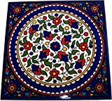 Modular hand painted tile from Jerusalem Model VIII - 6 Inches - Asfour Outlet Trademark