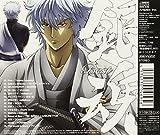 Gintama Best