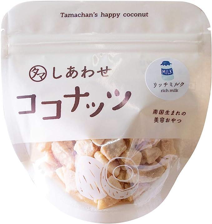 しあわせココナッツ70g (リッチミルク)