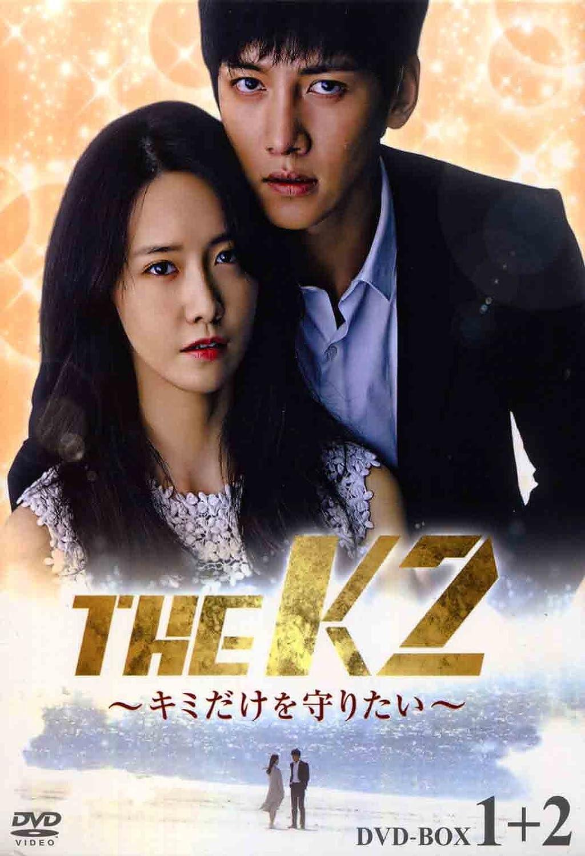 THE K2 ~キミだけを守りたい~ DVD-BOX1+2 10枚組 B07914LKJB