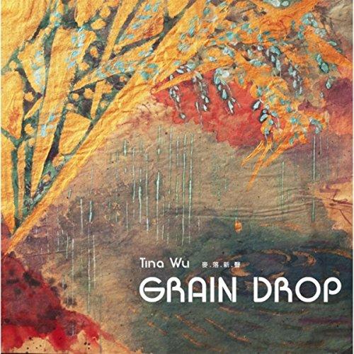 Grain Drop ()