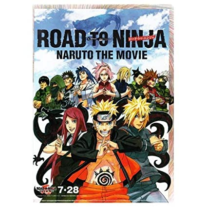 Amazon.com: Theater version NARUTO- Naruto Shippuden - ROAD ...