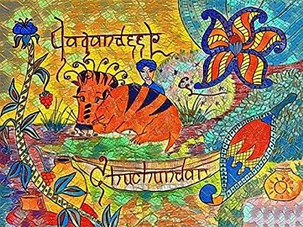 Gagandeep and Chuchundar
