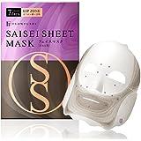 SAISEIシート マスク [口もと用] 7days 2sheets