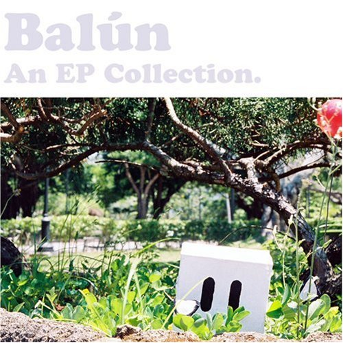 UPC 815159010325, Balun: An EP Collection