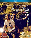 Stolen Years (2013) [Blu-ray]