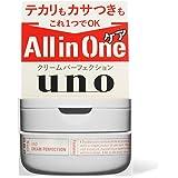 Shiseido 资生堂 uno 多效合一完美(保湿)面霜 130g/瓶(日本品牌 香港直邮)(包邮包税)