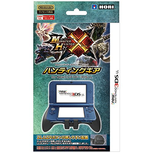 Monster Hunter Cross hunting gear for New Nintendo 3DS LL (New 3ds Grip)