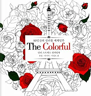Around The World In 80 Days Colorful Coloring Book Europe Asia Egypt Therapy