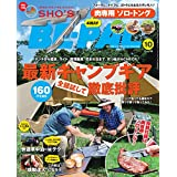 BE2020年10月号  笑's( sho's )肉専用 4WAY ソロ・トング