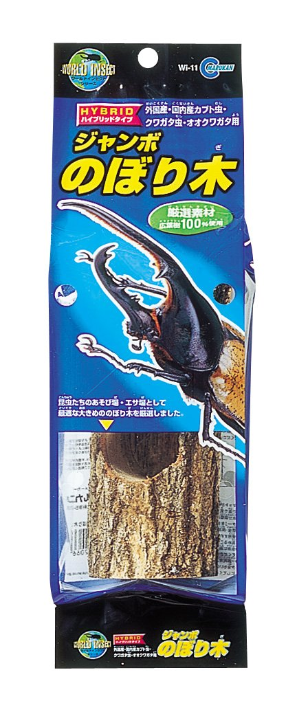 マルカン ジャンボのぼり木 WI-11