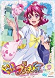 Animation - Dokidoki! Precure Vol.9 [Japan DVD] TCED-1758