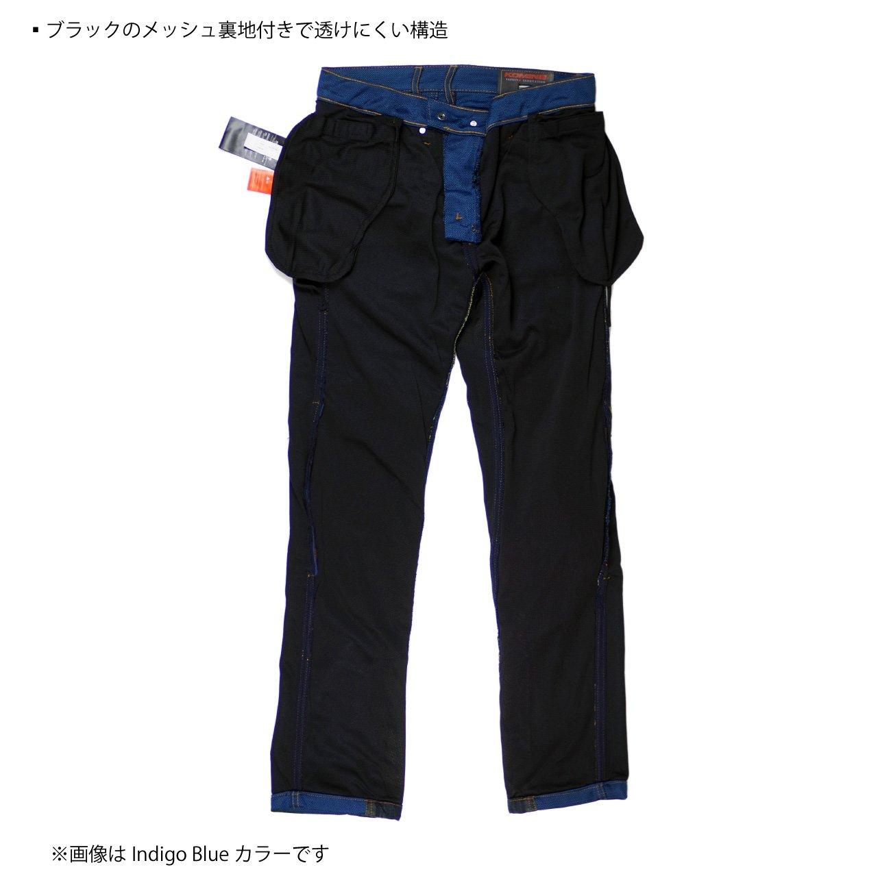 ライディングメッシュジーンズ サイズ:3XL/ コミネ 38 デニムパンツ・ジーンズ WJ-740R KOMINE